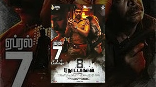 8 Thottakkal Tamil Full Movie