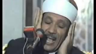 سورة الفاتحه بنفس واحد . رأفت حسين . قراءة عجيبة .