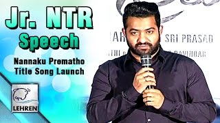 Jr. NTR's Heart Touching Speech @ Nannaku Prematho Title Song Launch  | Lehren Telugu