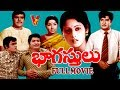 BHAGASTHULU | FULL LENGTH TELUGU MOVIE | NAGABUSHANAM |  JAYANTHI | SATYANARAYANA  | V9 VIDEOS
