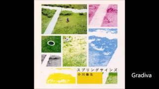 Gradiva - 小川倫生 Michio Ogawa