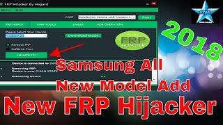 Samsung FRP Hijacker Tool Free Download 2019 | Samsung Mobile Frp remove Tool