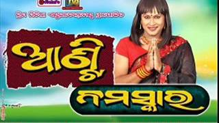 Nua odia filim song