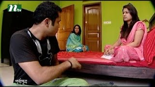 Bangla Natok Houseful l Mithila, Mosharof Karim, Hasan Masud  l Episode 08 I Drama & Telefilm
