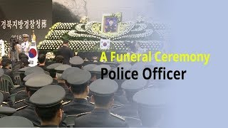 Funeral held for policeman involved in schizophrenia case