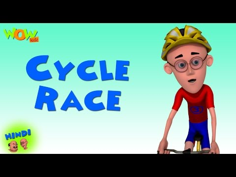 Cycle Race  - Motu Patlu in Hindi - ENGLISH & FRENCH SUBTITLES! - 3D Animation Cartoon for Kids