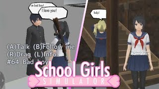 NEW BAD BOY + BASEMENT! | School Girls Simulator NEW UPDATE