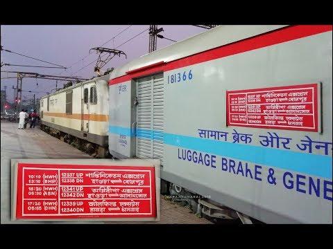 INAUGURAL RUN EASTERN RAILWAYS FIRST LHB INTERCITY | LHB AGNIVEENA LHB COALFIELD LHB SHANTINIKETAN