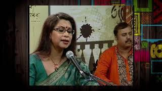 এখনো তারে চোখে দেখিনি । Ekhno Tare Cokhe Dekhi Ni - Rezwana Choudhury Bannya | Rabindra Sangeet