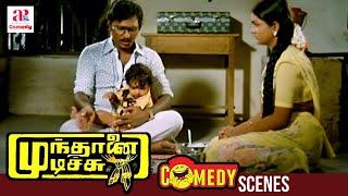 Mundhanai MudiChu - Murungaikkai Comedy