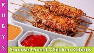 Crispy Chicken Kabab with Samosa Crunch and Special Sauce Recipe in Urdu Hindi - RKK