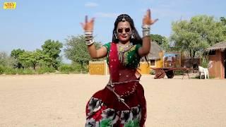 Binti Mhari Sone Ki Rajasthani Marwadi Songs - Yuvraj Mewari Songs - Rajasthani Songs 2018