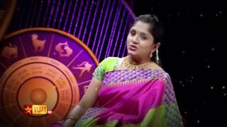 Jothida Dharbar - 16th January 2017 - Promo 2