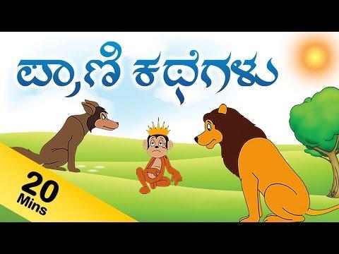 Xxx Mp4 Animal Stories In Kannada 3gp Sex