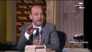 كل يوم - الحبيب علي الجفري: لدينا مشكلة واضحة في الخطاب الديني