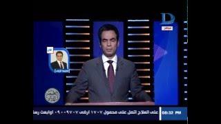 برنامج الطبعة الأولى|مع أحمد المسلماني حلقة  31-1-2016