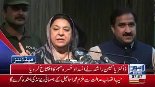 07 AM Headlines Lahore News HD – 16 October 2018