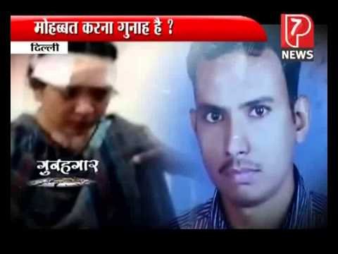 P7 News Gunehgar Owner Killing In Delhi wmv