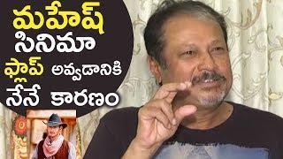 Jayanth C. Paranjee Revealed The Reason Behind Mahesh Babu