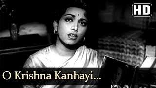 O Krishna Kanhayi (HD) - Vidya Song - Dev Anand - Suraiya - Old Classic Songs - Filmigaane