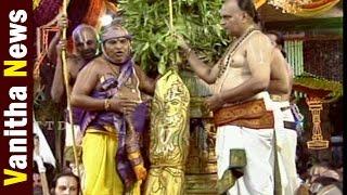Dwajarohanam In Tirumala  || Tirupati Brahmotsavam 2016 || Vanitha News || Vanitha TV