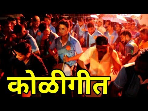 Xxx Mp4 Umarkhadi Beats Ply Koligee Song At Umarkhadicha Raja 2018 3gp Sex