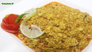 মগজ মাসালা   Brain recipe   How to make Beef Brain Masala   Mogoj fry   Eid festival