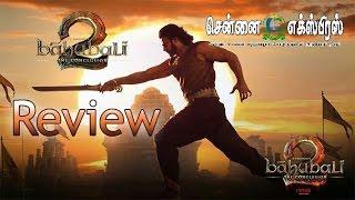 Bahubali 2 (Aka ) Baahubali 2 Review Express _ Sathya Raj _ Anushka _Ss Rajamouli _Vj Muni
