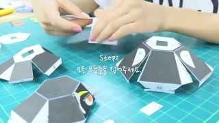 Bumpy Jumpy Penguin Daddy - Action Origami