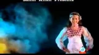 Rup Kumari Prem Kumari