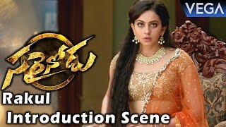 Sarrainodu Movie Latest Trailer || Rakul Preet Singh Introduction Scene