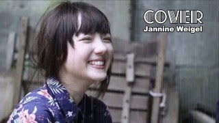 Love Yourself - Jannine Weigel [Cover]