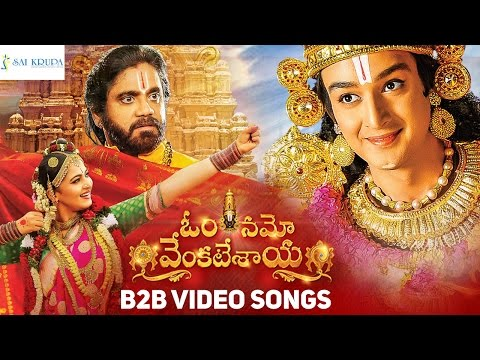 watch Om Namo Venkatesaya Movie Back 2 Back Songs | Nagarjuna | Anushka | Pragya Jaiswal | Jagapathi Babu
