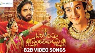 Om Namo Venkatesaya Movie Back 2 Back Songs | Nagarjuna | Anushka | Pragya Jaiswal | Jagapathi Babu