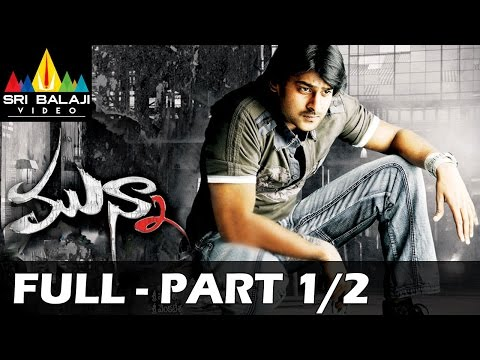 Xxx Mp4 Munna Telugu Full Movie Part 1 2 Prabhas Ileana Sri Balaji Video 3gp Sex