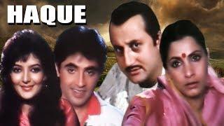 Haque Movie | Anupam Kher | Dimple Kapadia | Mahesh Bhatt | Superhit Hindi Movie