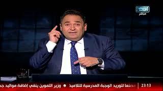 المصرى أفندى | تعديلات قانون إسقاط الجنسية .. شهادة هامة حول 5يونيو