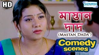 Mastan Dada Scene Compilation - Bengali Movie - Superhit Bengali Comedy Movie