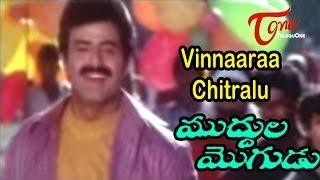 Muddula Mogudu Movie Songs | Vinnaaraa Chitralu Video Song | BalaKrishna, Meena