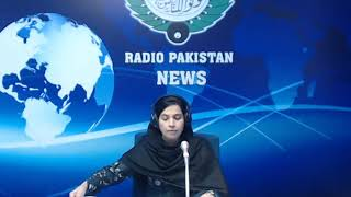 Radio Pakistan News Bulletin 11 PM  (17-10-2018)