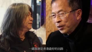 《跟住矛盾去旅行》第3集03-曾鈺成vs梁國雄