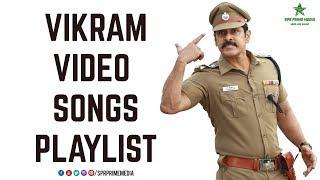 Vikram Video Songs Tamil Introduction HD 1080p I BluRay Playlist I Chiyaan