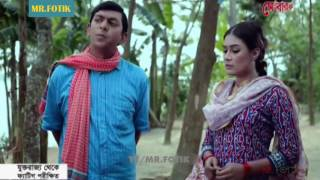 Bangla Eid Natok 2016   Premer Mora প্রেমের মরা ft Chanchal Chowdhury, A K M Hasan