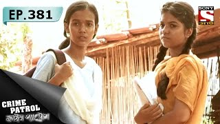 Crime Patrol - ক্রাইম প্যাট্রোল (Bengali) - Ep 381 - Lost Daughters (Part-1)