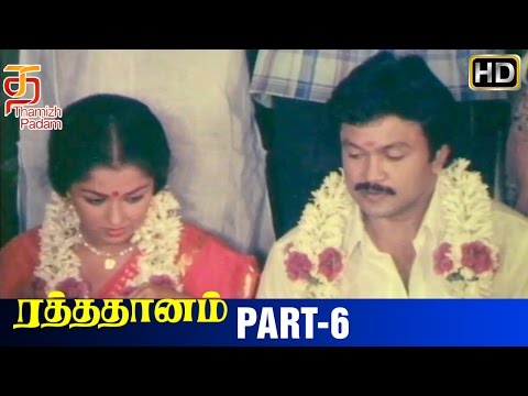Xxx Mp4 Raththa Thanam Tamil Movie Part 6 Prabhu Gautami Gangai Amaran Thamizh Padam 3gp Sex
