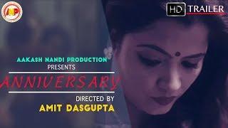 Anniversary | Trailer | Bengali Short Film | Aakash | Mousumi | Monika | Amit Dasgupta | Cine Movies
