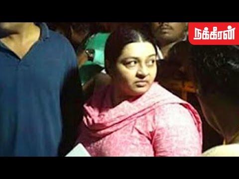 தீபா வாக்குவாதம் ? Jayalalitha's niece Deepa not allowed inside Apollo (Exclusive Visual)
