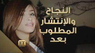 ET بالعربي - اميمة طالب ضيفة حلقة أمير الشعراء