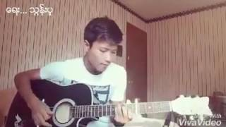 David lia song