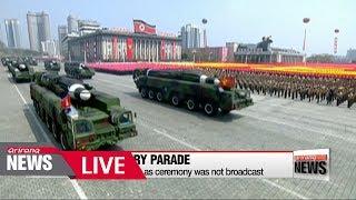 [LIVE/ARIRANG NEWS] N. Korea holds military parade on eve of Winter Olympics in S. Korea